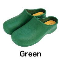 clog_green2
