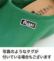 clog_green3