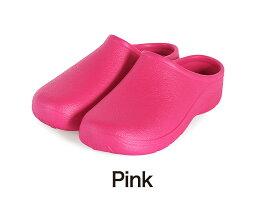 crog_pink_new1