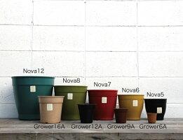 ecoforms|ノバ7Nova7|植木鉢7号|エコフォームズ