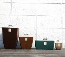 ecoforms|クアドラ8Quadrapot8|植木鉢|エコフォームズ
