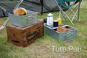 TOTEPAN|MetalTotePanTP2|トートパン
