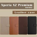 Xperia XZ Premium SO-04J 手帳型ケース so-04j ケース