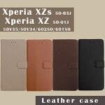 Xperia XZs SO-03J 手帳型ケース Xperia XZ SO-01J 手帳型ケース SOV35 SOV34 602SO 601SO ケース
