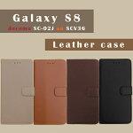Galaxy S8 SC-02J 手帳型ケース SCV35 ケース