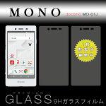 MONO ガラスフィルム MO-01J ガラスフィルム ZTE docomo