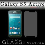 Galaxy S5 Active SC-02G  ガラスフィルム
