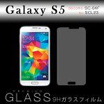 GalaxyS5SC-04FガラスフィルムSCL23ガラスフィルム