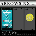 ARROWSNXF-04Gガラスフィルムf-04gガラスフィルム