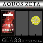 AQUOSZETASH-03Gガラスフィルム