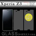 Xperia Z3 ガラスフィルム docomo SO-01G au SOL26 SoftBank 401SO ガラスフィルム