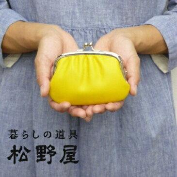 松野屋 親子 がま口 財布 サイフ 牛革 日本製 CP