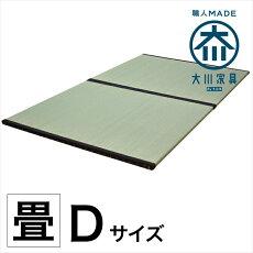 畳畳ベッド用たたみタタミ日本製い草国産ベッド用ダブルダブルベッド用和風交換用送料無料格安お手頃価格楽天通販