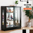 コレクションボード コレクションケース 幅75 奥行25 高さ85 ロータイプ コレクション フィギュア ガラス ショーケース ディスプレイ 木製 収納 ガラス棚 ショーケース 完成品 ブラック ホワイト ブラウン