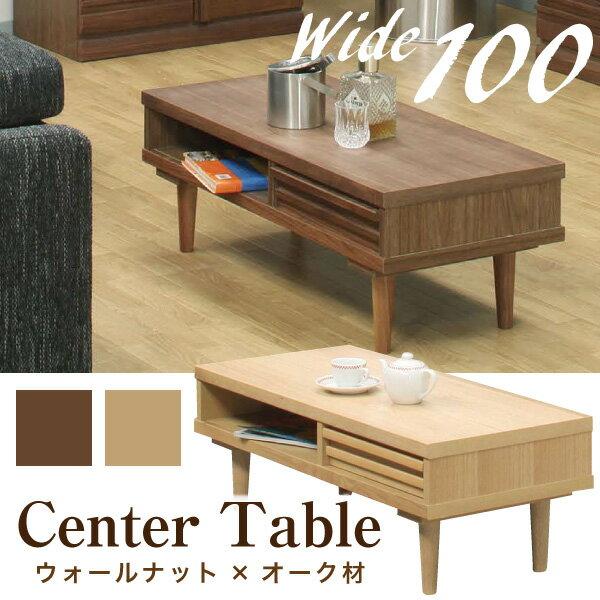 棚付きテーブル 高さ30cm リビングテーブル 低い おしゃれ 幅75 棚付き 木製テーブル 収納 正方形 ダイニングテーブル テーブル 北欧 ローテーブル カントリー ウォールナット ナチュラル センターテーブル 机 木製 ロー つくえ デスク 約