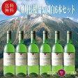 プレゼント エーデルワイン送料無料 五月長根葡萄園2016年産 白 6本セット やや辛口 720ml×6本国産ワイン 日本ワイン 受賞ワインお中元 ワイン