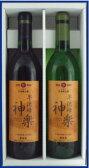 エーデルワイン 早池峰神楽ワイン赤白セット 辛口 甘口 ギフト赤白セット 2本セット 早池峰神楽 ワイン 赤 白国産ワイン 日本ワイン お中元 プレゼント
