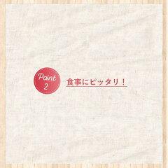 【初回限定】【送料込】エーデルワインFIRST月のセレナーデ甘口ハーフ2本セット