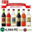 【選べる6本!】エーデルワイン ハーフサイズワインよりどり6本セット 【送料込】ワインセット ハーフサイズ国産ワイン 日本ワイン ワイン
