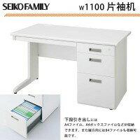 SEIKOFAMILY(生興)日本製LCSシリーズ(ホワイトタイプ)W1100片袖机LCS-117WW