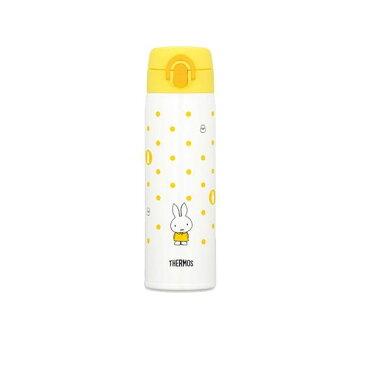 サーモス 調乳用ステンレスボトル miffy(ミッフィー) JNX-500B イエロー