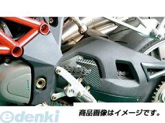 アクティブ(NEXRAY) [31891310] ステッププロテクター 左 [スモークBLK] MV AGUSTA F4/B...