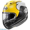 【受注生産品 納期-約2.5ヶ月】アライヘルメット [4530935423767] ヘルメット RX−7X ROBERTS 61−62 XL【送料無料】