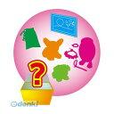 アーテック(ArTec) [056814] 女の子用自由工作お楽しみ袋セット 4521718568140