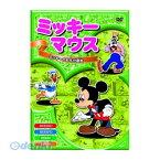 【個数:1個】「直送」【代引不可・同梱不可】[AAM-003] ミッキーマウス ミッキーのお化け退治 DVD