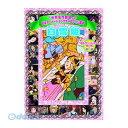 【個数:1個】 直送 代引不可・同梱不可 AJX-002 白雪姫 DVD