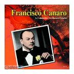 【個数:1個】「直送」【代引不可・同梱不可】[AO-019] フランシスコ・カナロ オール・ザ・ベスト CD
