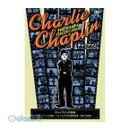 「直送」【代引不可・同梱不可】[CRN-010] チャールズ・チャップリン チャップリンの独身 DVD