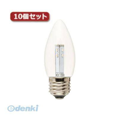 「直送」【代引不可・同梱不可】[LDC1LG373X10] YAZAWA C37形LEDランプ電球色E26クリア10個セット【送料無料】