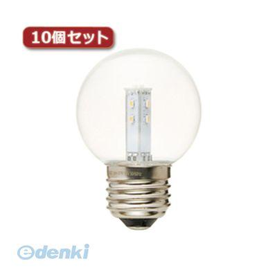 「直送」【代引不可・同梱不可】[LDG1LG503X10] YAZAWA G50形LEDランプ電球色E26クリア10個セット【送料無料】