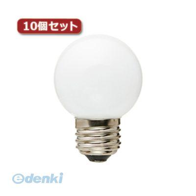 「直送」【代引不可・同梱不可】[LDG1LG50W3X10] YAZAWA G50形LEDランプ電球色E26ホワイト10個セット【送料無料】