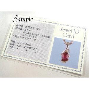 ※同梱「直送」K18PGルビー0.2ctダイヤモンドペンダント/ネックレス
