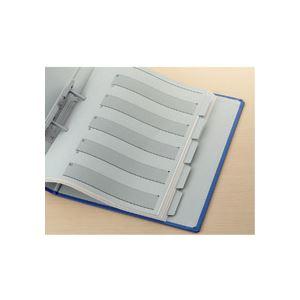 ※同梱「直送」(まとめ)TANOSEE見出しカード(エコノミータイプ)A4タテグレー5山10組入×40パック
