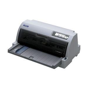 ※同梱「直送」エプソン(EPSON)ドットインパクトプリンター/水平型/106桁(10.6インチ)/7枚複写/USB対応VP-F2000