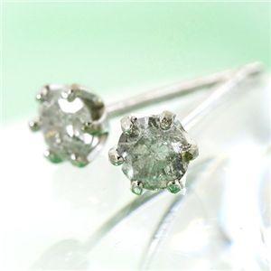 ※同梱「直送」K180.2ctダイヤモンドピアス