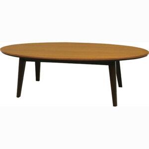 ※同梱「直送」リビングこたつテーブル【Lindo】リンドオーバル形(120cm×60cm)本体木製Lindo120TK