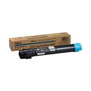 ※同梱「直送」【純正品】NECトナーカートリッジ大容量シアン型番:PR-L9300C-18印字枚数:12000枚単位:1個