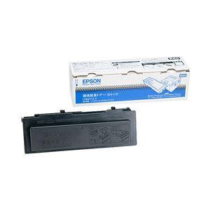 ※同梱「直送」エプソン(EPSON)トナーカートリッジ純正品(環境推進)型番:LPB4T12V印字枚数:3000枚単位:1個