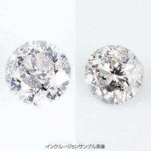 ※同梱「直送」プラチナPt9001.2ctダイヤリング指輪9号(鑑別書付き)