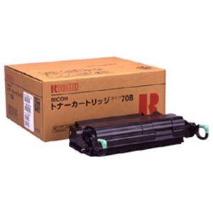 ※同梱「直送」【純正品】リコー(RICOH)トナーカートリッジ型番:タイプ70B印字枚数:7500枚単位:1個