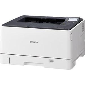 ※同梱「直送」キヤノン(Canon)A3モノクロレーザープリンターSateraLBP8710e8261B004