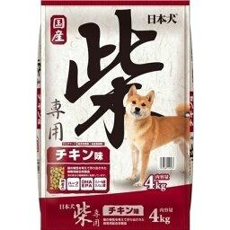 直送・代引不可 イースター 日本犬柴専用 チキン味 4Kg 【ペット用品】 別商品の同時注文不可