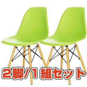※同梱「直送」フローチェア【2脚/1組セット】天然木/スチール背もたれ付きow-112aグリーン(緑)