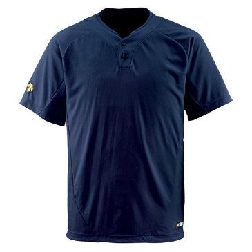 直送・代引不可デサント(DESCENTE) ベースボールシャツ(2ボタン) (野球) DB201 Dネイビー M別商品の同時注文不可