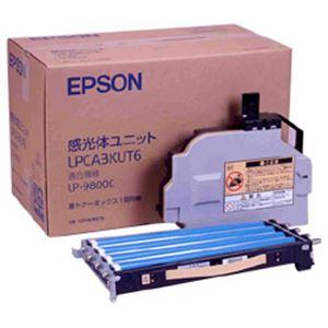※同梱「直送」【純正品】エプソン(EPSON)トナーカートリッジ感光体ユニット型番:LPCA3KUT6印字枚数:30000枚単位:1個