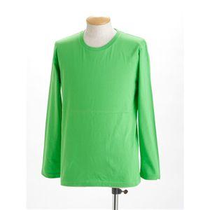 直送・代引不可ユニセックス長袖 Tシャツ S ブライトグリーン別商品の同時注文不可